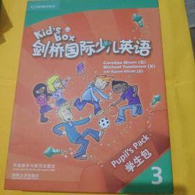 剑桥国际少儿英语互动DVD指导用书.3 = Kid's  Box Booklet for the Interactive DVD 3