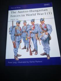 買滿就送  OSPREY系列 392  1914-1916 , 一戰 (1)