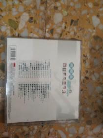 寶麗金30周年 2     (光盤2張)