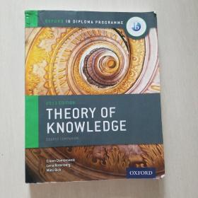 The history of knowledge