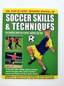 The Step-by-step Training Manual of Soccer Skills & Techniques 足球技术分步训练手册
