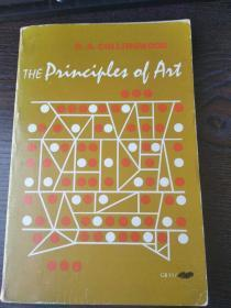The Principles Of Art (galaxy Books)