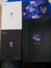 POLAR LIGHT 1ST PHOTOBOOK