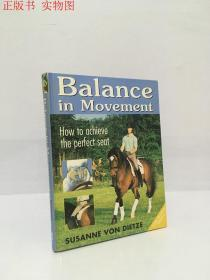 BalanceinMovement:HowtoAchievethePerfectSeat
