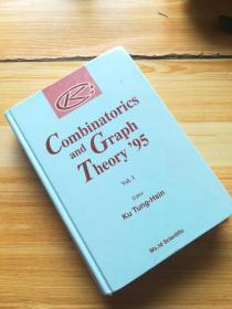 Combinatorics and Graph Theory'95(组合数学与数论95)