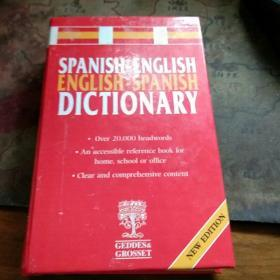 Spanish English English Spanish dictionary   精装