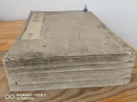 和刻本 《孔子家語》5冊全(無片假字)