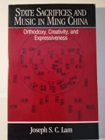 State Sacrifices and Music in Ming China
