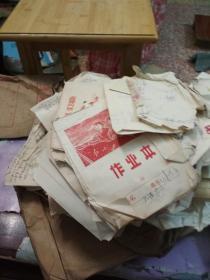 廣州老中醫 林遠輝   70-80年代處方,研究資料,感謝信等  (共1.8公斤,請看書影)
