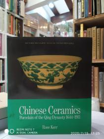 Chinese Ceramics: Porcelain of the Qing Dynasty 1644-1911《中国清代瓷器》 1987年Victoria & Albert Museum出版物