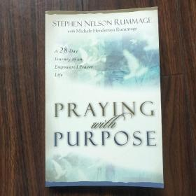 praying with purpose