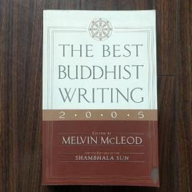 The Best Buddhist Writing 2005  英文原版