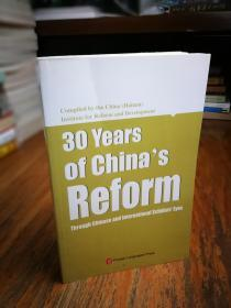 30 years of Chinas reform through Chinese and international scholars eyes 中外学者眼中的中国改革30年:英文版
