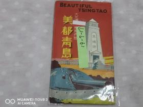 老明信片 《美都青島》8枚袋附(大光澤豪華原色版)