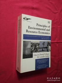 Principles of Environmental and Resource Economics: A Guide for Students and Decision-Makers SECOND EDITION(英文原版)