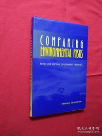Comparing Environmental Risks: Tools for Setting Government Priorities