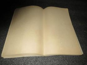 民國空白印制簽紙用紙92張  27.5-23.5厘米 有一串通透蟲眼  整體保存完好
