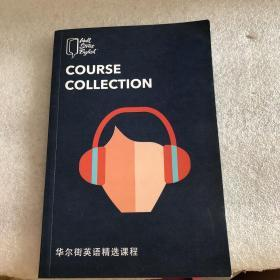 COURSE   COLLECTION  附光盘见图