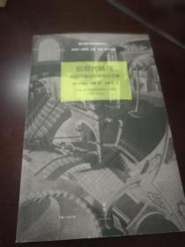 后現代轉向:后現代理論與文化論文集