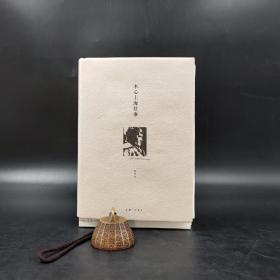 铁戈先生签名《木心上海往事》毛边本(赠刘运来设计特制藏书票一张,精装一版一印,理想国出品)