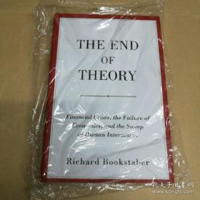 The End of Theory