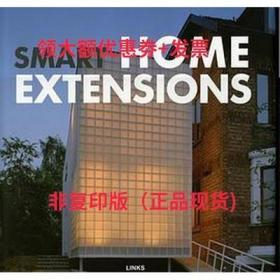Smart Home Extensions 别墅住宅扩展改造书籍 PAGE ONE