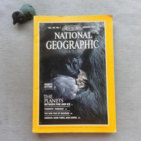 NATIONAL GEOGRAPHIC VOL.167 No.1 1985
