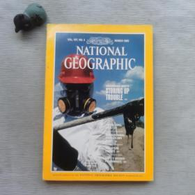 NATIONAL GEOGRAPHIC VOL.167 No.3 1985