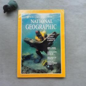 NATIONAL GEOGRAPHIC VOL.168 No.1 1985
