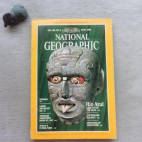 NATIONAL GEOGRAPHIC VOL.169 No.4 1986