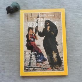 NATIONAL GEOGRAPHIC VOL.172 No.4 1987
