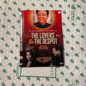 The Lovers & the Despot(影视光盘)
