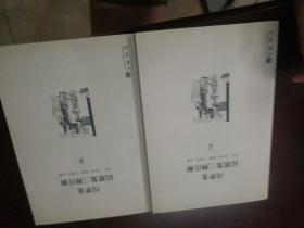 馮夢龍民歌集三種注解(上下)