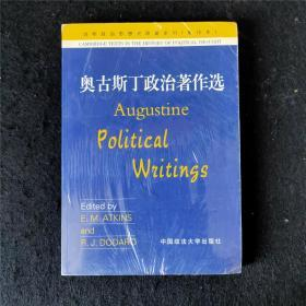 奥古斯丁政治著作选 Augustine: Political Writings 政治哲学原著原典