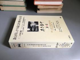 木下惠介 第一集 十碟裝 DVD(木下惠介監督作品DVD-BOX第一集)