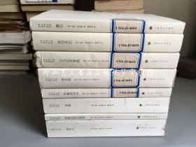 格拉斯文集  8冊合售:蟹行、母鼠、我的世紀、與烏托邦賽跑、鐵皮鼓、鈴蟾的叫聲、相聚在特爾格特、狗年月  館藏