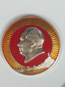 T1--特殊文字精品章、延安--慶祝三、一八奪權紀念兩周年紅衛機械廠革命委員會1969,規格66MM,85品