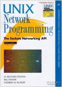 Unix Network Programming, Volume 1-Unix网络编程,卷1