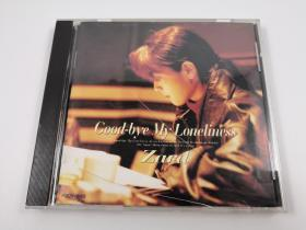 ZARD Good-bye My Loneliness