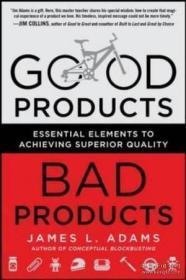 Good Products, Bad Products-好产品,坏产品
