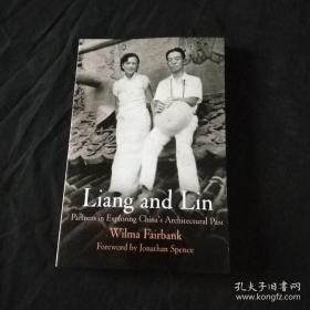 Liang and Lin:Partners in Exploring China's Architectural Past 梁思成与林徽因