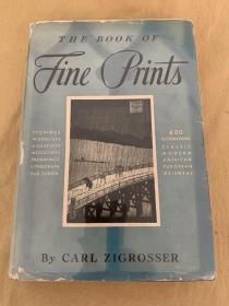 书话精品:The Book of Fine Prints