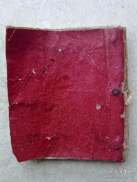 Manuscripts of traditional Chinese medicine, prescriptions, prescriptions E19