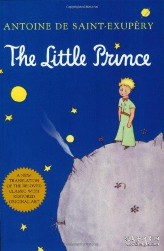 The Little Prince 英文原版 小王子 超值全彩插图 美国版