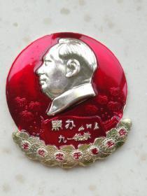 T4--特殊文字精品章、.派性章--照辦、毛澤東、九一批示、永遠忠于毛主席,新疆一建無產階級革命派,規格67-76mm.95品,