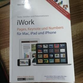 《二手书》iWorkPages,Keynote,Numbers
