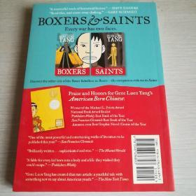 Saints(Boxers&Saints)