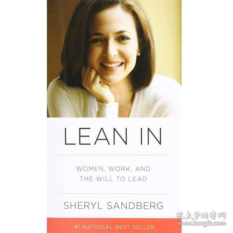 [英文原版]Lean In:Women  Work  and the Will to Lead向前一步