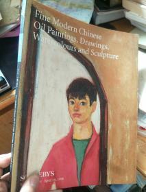 蘇富比1998春拍 現代中國油畫 素描 水彩及雕塑