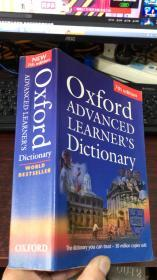 Oxford ADVANCED LEARNERS Dictionary (7th edition) 牛津高阶学习词典(第七版)